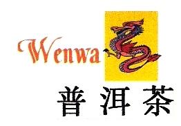 WenWaPu'erScan